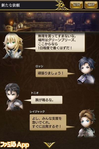 story_jp