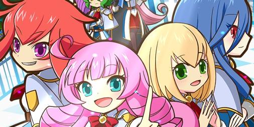 【新作】エリート乙女が宇宙を救う!?なぞって消して大コンボの『乙女チックパズル ピタッチ!』
