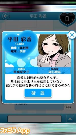 yamikore10