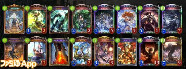 魔界原初ドラゴン