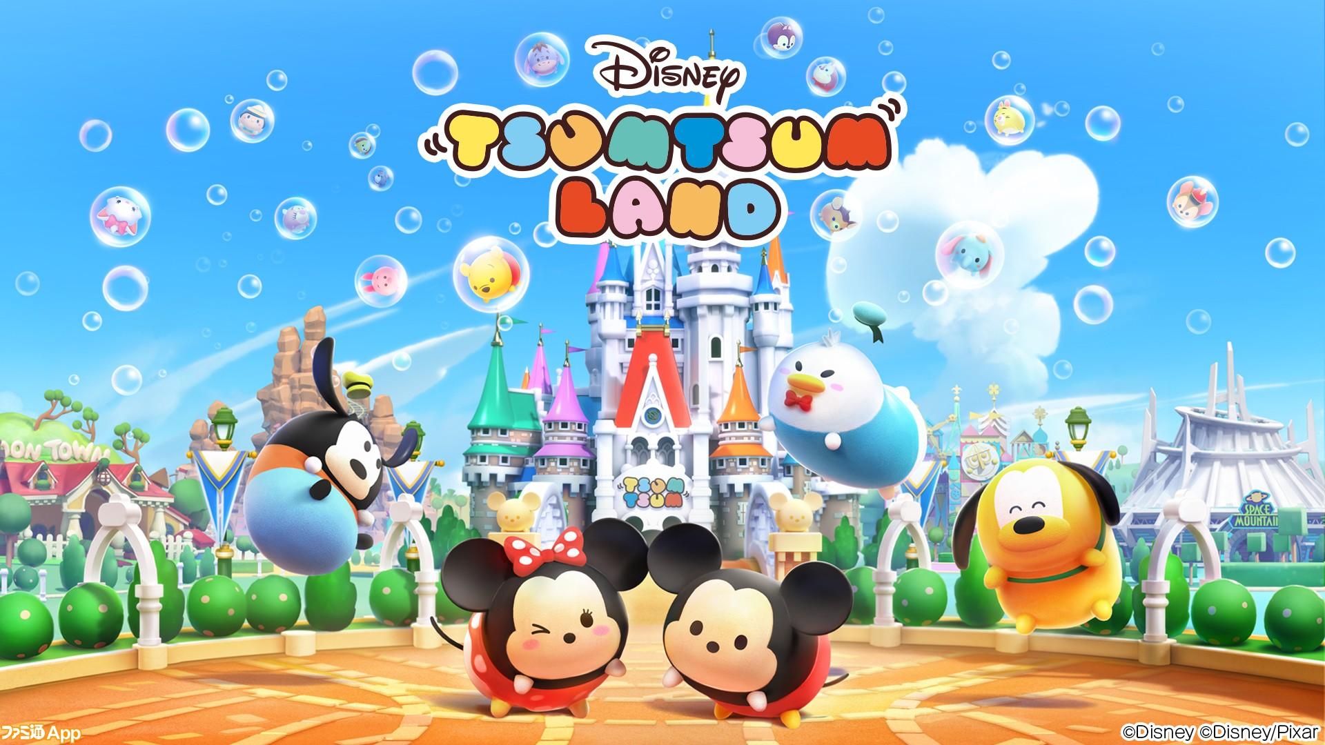 コロプラ新作『ディズニー ツムツムランド』先行体験会リポート!ツムツムたちのディズニーテーマパークに大興奮
