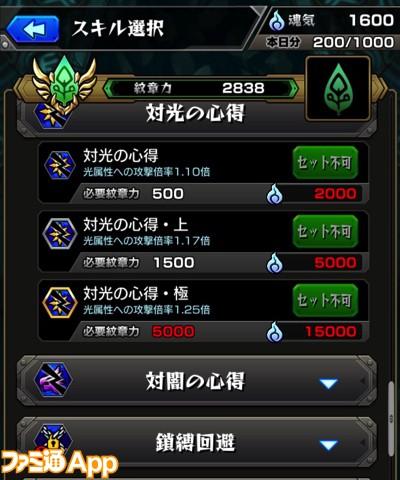 2017-10-10_17_45_37