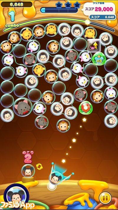 プーパズル画面
