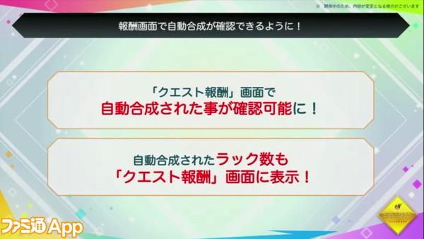 スクリーンショット 2017-10-01 21.49.25