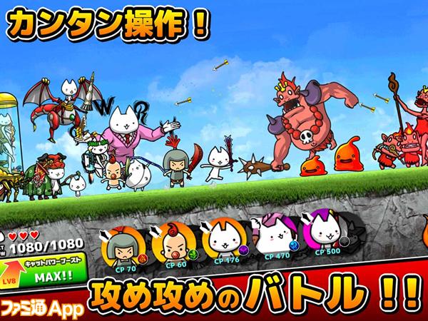 「ぼくとネコ」スクリーンショット1136x852_03
