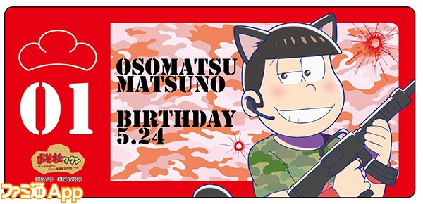 OSO_bookmaker_170822
