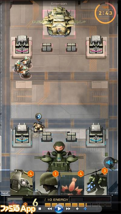 ガンダム即応戦線003