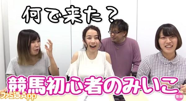 ダビスト動画初心者1