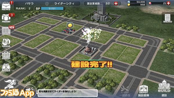 仮面ライダーシティーウォーズ018