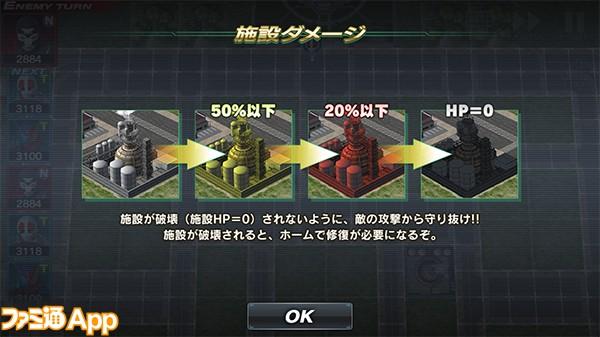 仮面ライダーシティーウォーズ008