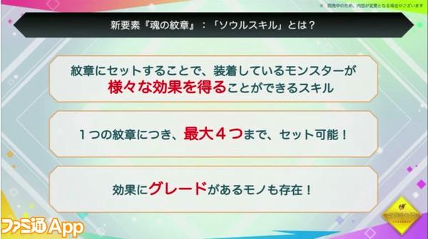 スクリーンショット 2017-10-01 21.53.09