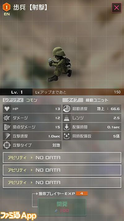ガンダム即応戦線021