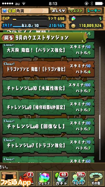 615-3