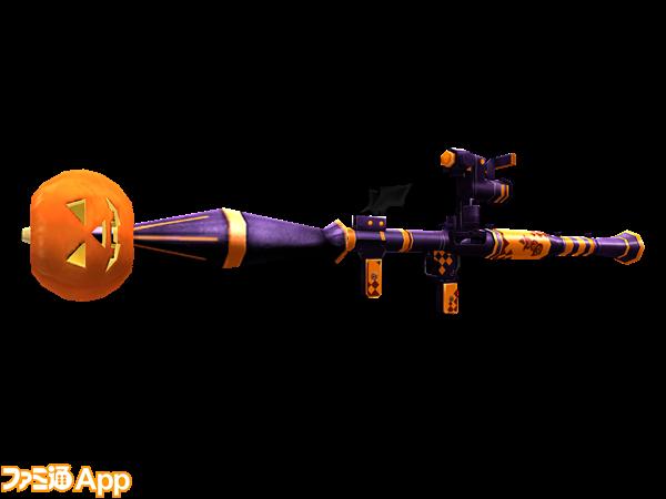 無人戦争2099_ハロウィン武器_PumpkinBazooka