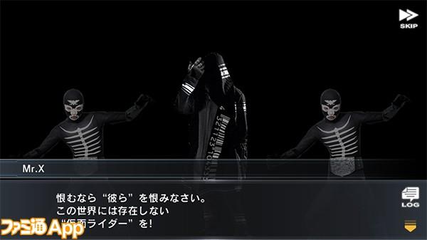 仮面ライダーシティーウォーズ023