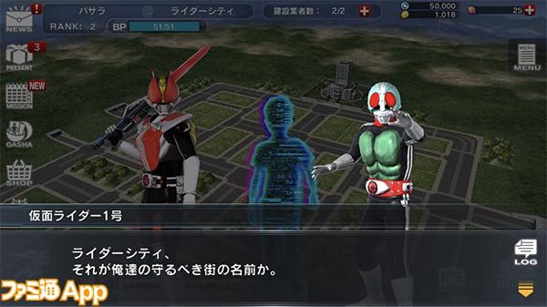 仮面ライダーシティーウォーズ019