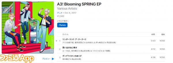 スクリーンショット 2017-10-04 17.33.38