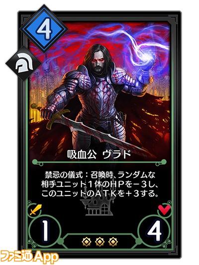 Card08