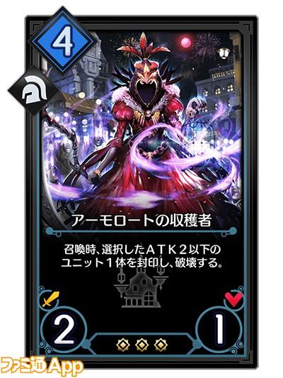 Card09