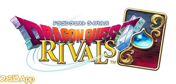 DQ_RIVALS_Logo