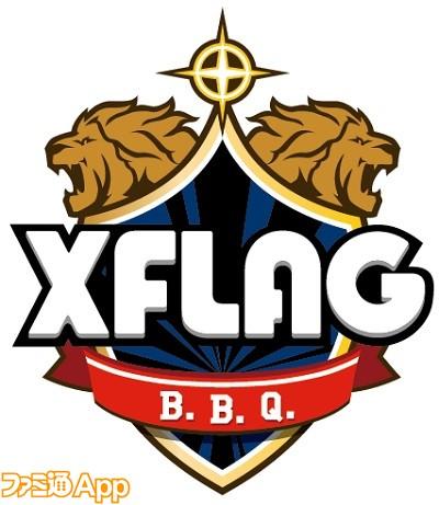 XFLAGロゴ