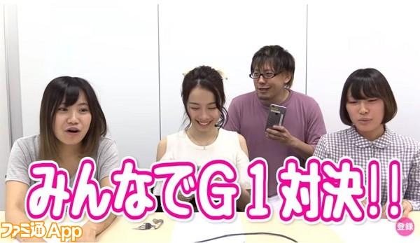 ダビスト動画マルチ1