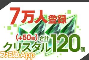 レイヤードストーリーゼロ001