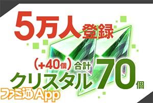 レイヤードストーリーゼロ006