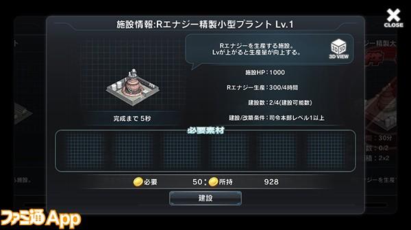 仮面ライダーシティーウォーズ007