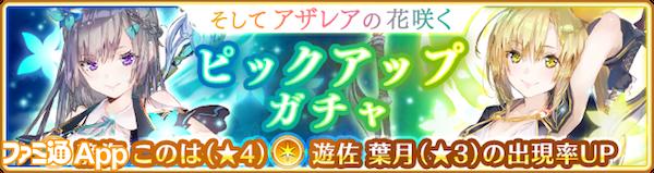 banner_0013_m
