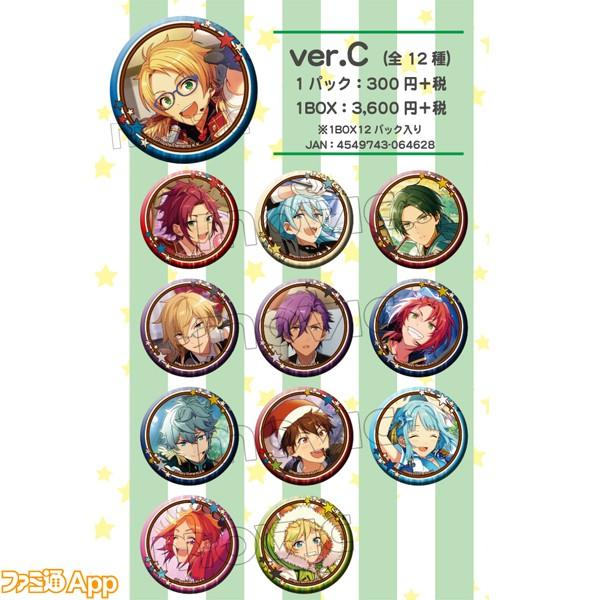 キャラバッジコレクション Idol Special Days vol.5 ver.C