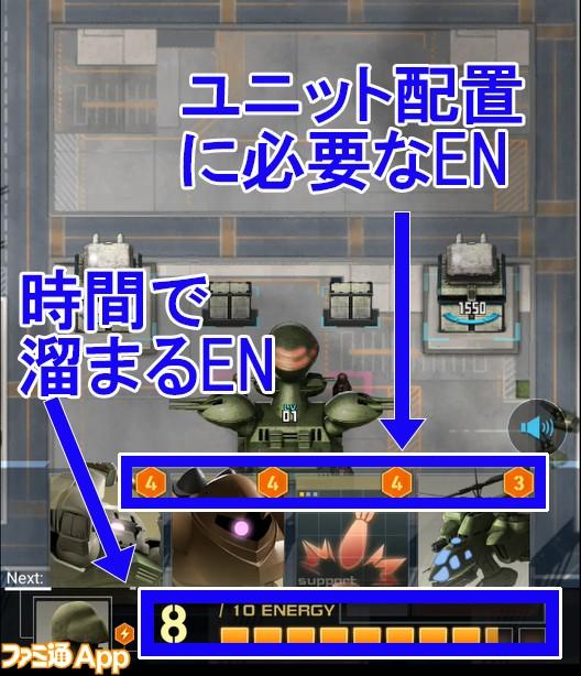 ガンダム即応戦線002