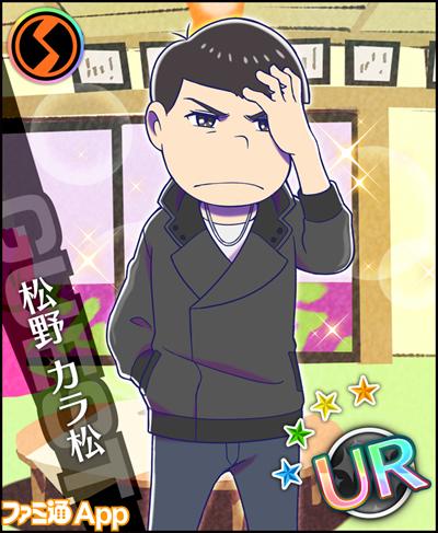card_l_40657
