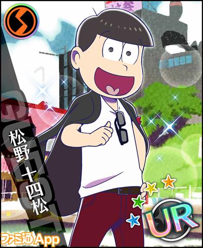 card_l_40667