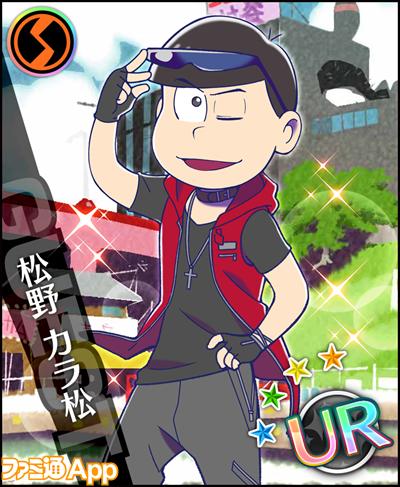 card_l_40673