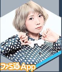cast_maruko_l