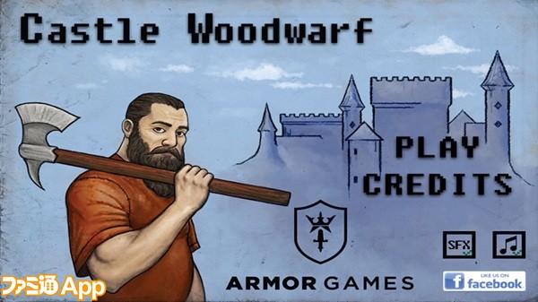 castlewoodwarf01