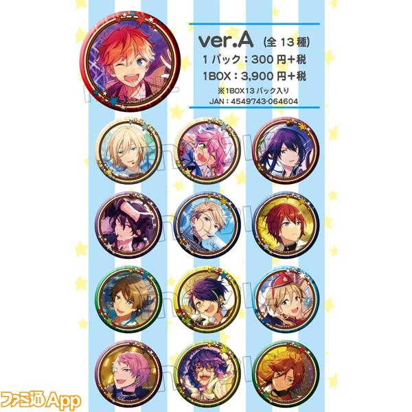キャラバッジコレクション Idol Special Days vol.5 ver.A