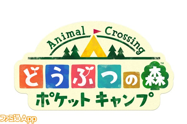 どうぶつの森ポケットキャンプ_ロゴ