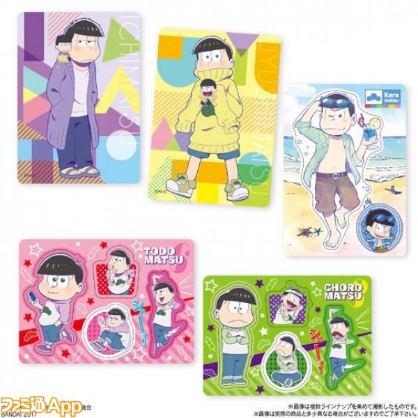 goods-00169033_02