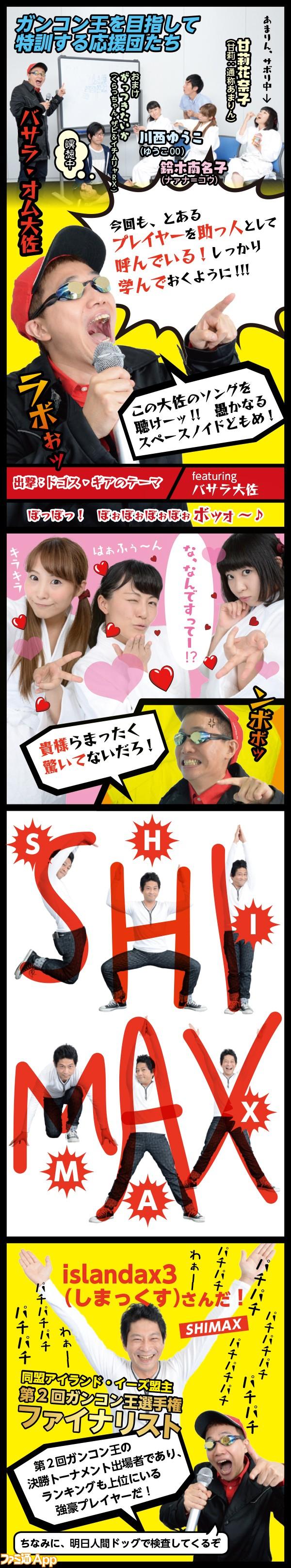 gun_manga04_01