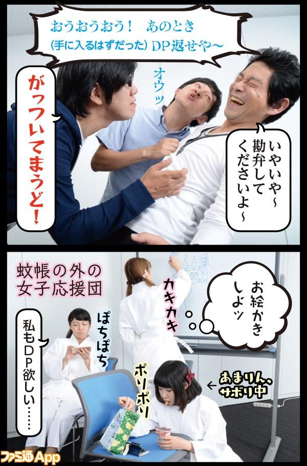 gun_manga04_02