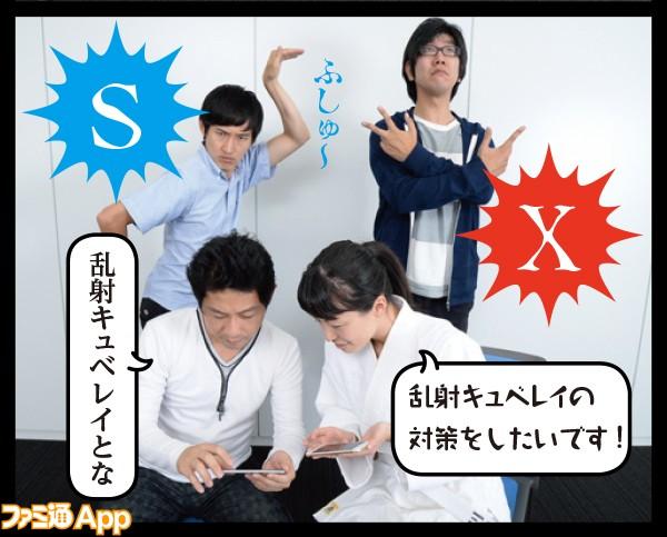 gun_manga04_03