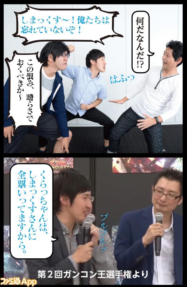 gun_manga04_033