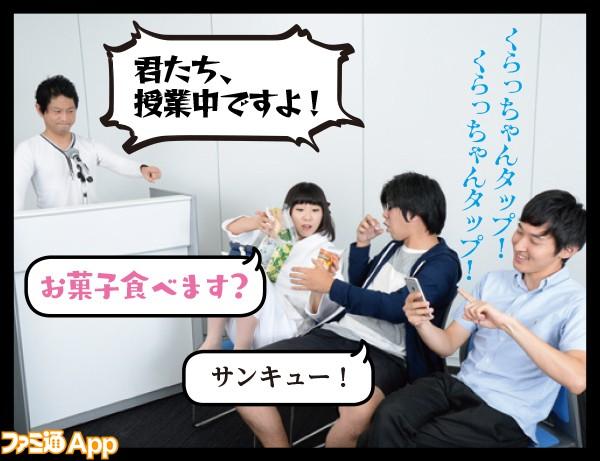 gun_manga04_04