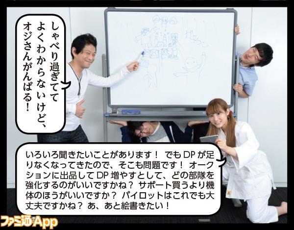 gun_manga04_05