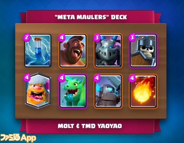 meta-maulers-deck