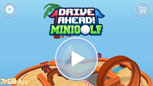 minigolf01