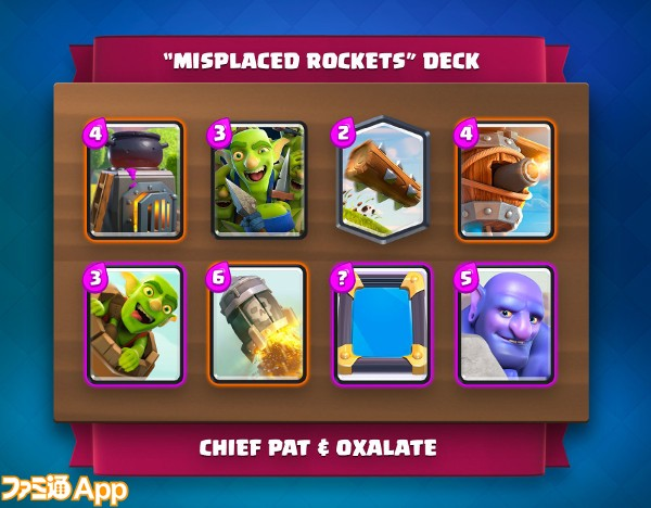 misplaced-rockets-deck