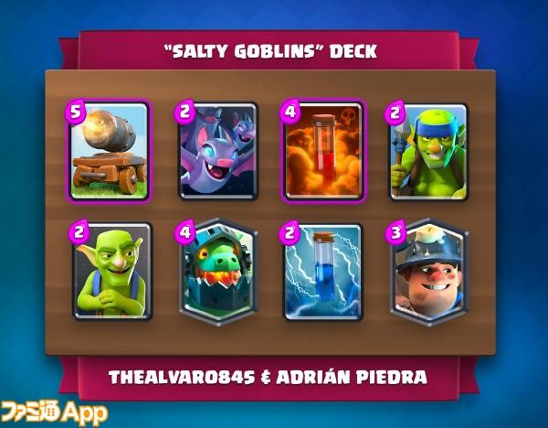 salty-goblins-deck